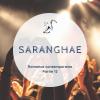 Saranghae – Partie 12